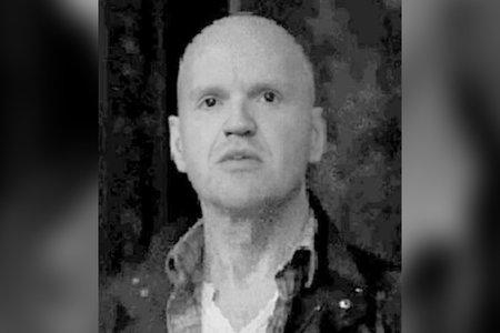 Οι Αρχές απελευθέρωσαν την Αναδημιουργημένη Εικόνα του Άνθρωπου που Βρίσκεται Νεκρός και Τυλιγμένος σε Πάπλωμα, Ελπίζοντας να Σπάσει την Τζον Ντο Κρύα Θήκη