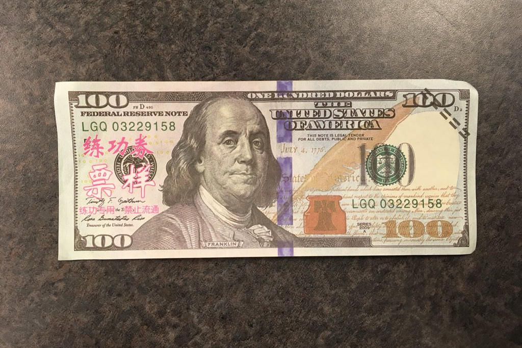 இந்த bill 100 பில் போலி என்று நீங்கள் எப்படி சொல்ல முடியும்? (ஒருவேளை இது பிங்க் சீன எழுத்துக்கள் இருக்கலாம்)